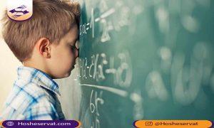 خودکارآمدی در اختلالات یادگیری