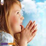معجزه سپاسگزاری۱