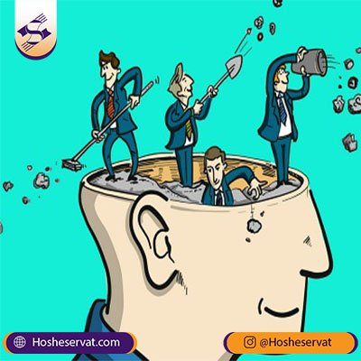 پاکسازی ذهن از افکار منفی