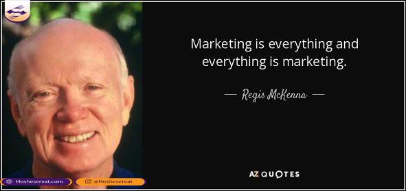 رجیس مک کِنا / بازاریابی