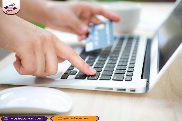 معایب تجارت الکترونیک