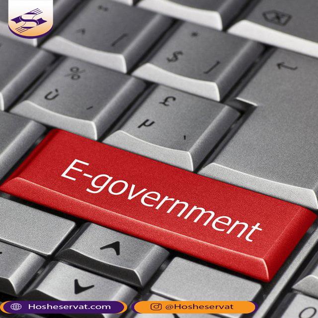 دولت الکترونیک چیست؟