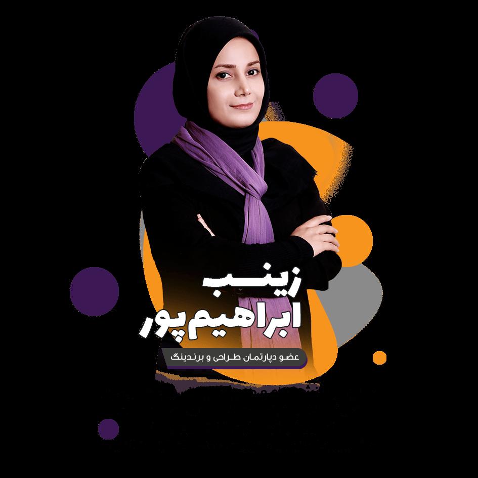 Zeinab Ebrahim pour 1