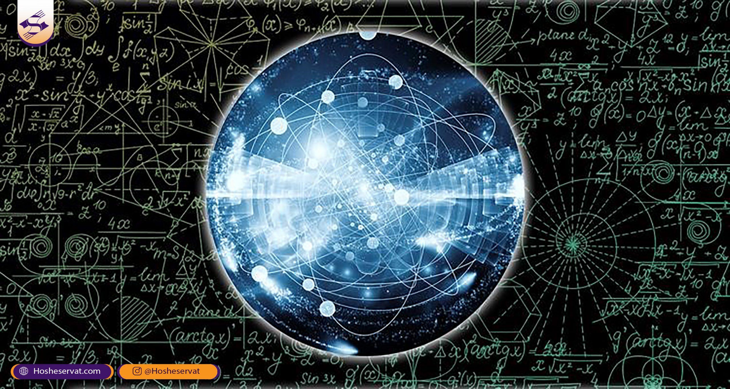 کوانتوم