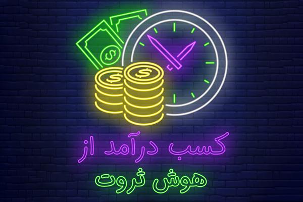 banner make money 1